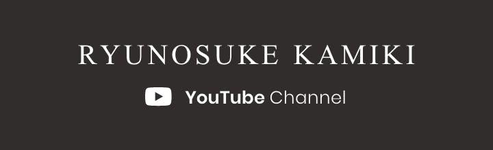 神木隆之介 You Tube